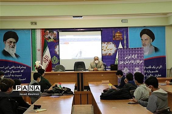 برگزاری کارگاه آموزشی خبرنگاران پانا مشهد در سازمان دانش آموزی خراسان رضوی
