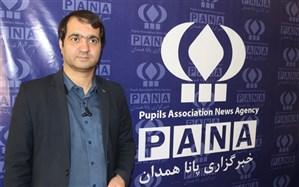 دوره آموزشی خبرنگاری پانا ویژه دانش آموزان در استان همدان برگزار شد