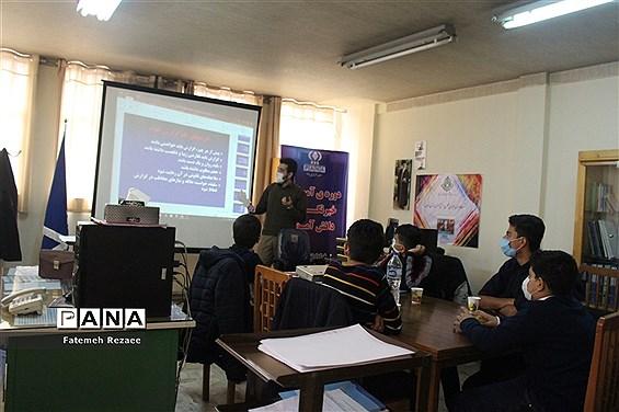 برگزاری دوره آموزش خبرنگاری دانشآموزان پسراستان زنجان