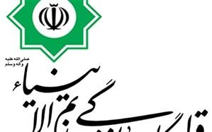 تکذیب دیدار انتخاباتی سردار سعید محمد با آیتالله خاتمی