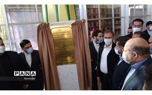 افتتاح ترمینال بزرگ فرودگاه بین المللی آیت الله جمی در آبادان