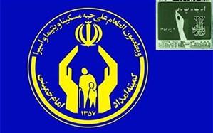 بهره مندی هزار و 142 محصل از خدمات کمیته امداد امام خمینی در تایباد