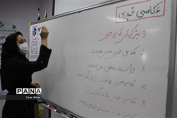 دوره آموزش عکاسی دانش آموزان بوشهر