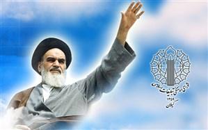 بیانیه شورای هماهنگی تبلیغات اسلامی گیلان