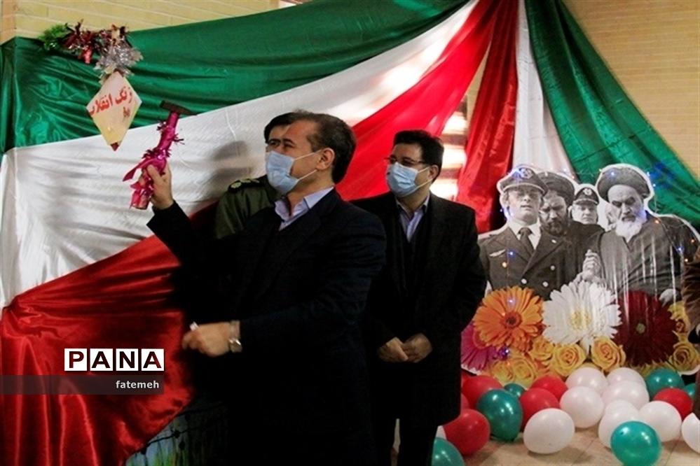 طنین گلبانگ انقلاب درمدارس استان کردستان
