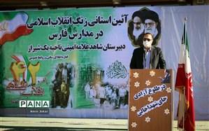 استاندار فارس: انقلاب اسلامی یک انقلاب جهان شمول است