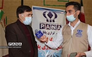 نواخته شدن زنگ و مانور تشکیلاتی یاوران انقلاب در کرمانشاه