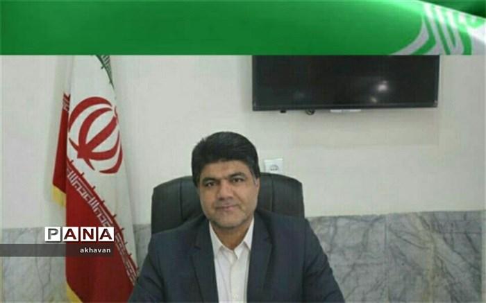 پیام مدیر آموزش و پرورش شهرستان بهاباد به مناسبت فرارسیدن ایام ا... دهه فجر و چهل ودومین سالگرد پیروزی انقلاب اسلامی
