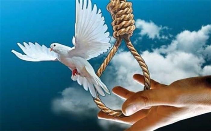 بخشش مرد اعدامی برای رضای خدا