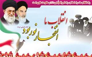برگزاری بیش از 700 عنوان برنامه ویژه سالگرد پیروزی انقلاب اسلامی دراردبیل