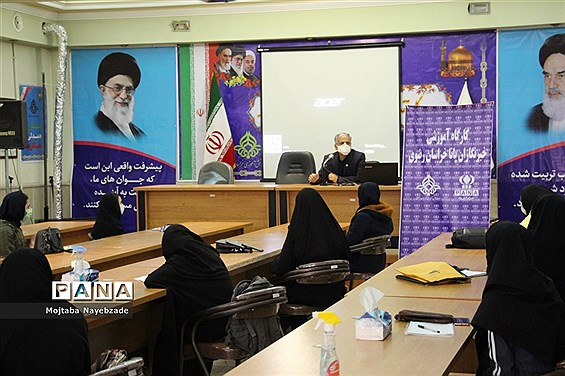 کارگاه آموزشی خبرنگاران پانا  مشهد در سازمان دانش آموزی خراسان رضوی