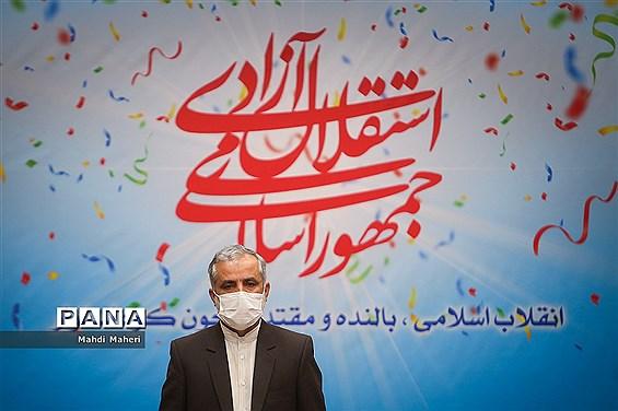 کارگروه ارتباطات و اطلاع رسانی بزرگداشت چهل و دومین فجر انقلاب اسلامی