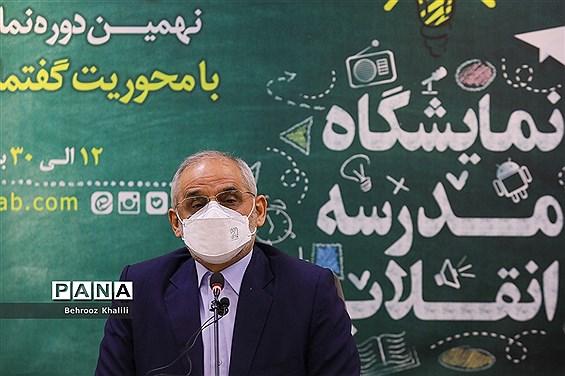 حاجی میرزایی: توانمندیهای دانشآموزان از سوی تشکلهای دانشآموزی پیگیری میشود