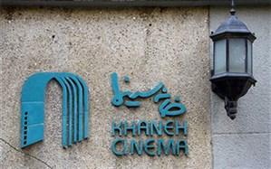 خانه سینما خطاب به وزیر بهداشت؛ «واکسن بزنید»