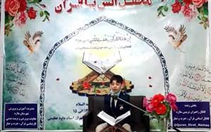 برگزاری محفل انس با قرآن کریم  با هدف ترویج فرهنگ قرآنی در ملارد