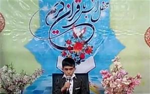 برگزاری محفل انس با قرآن در دبیرستان ناصری منش آموزش و پرورش اسلامشهر