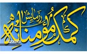توزیع ۵۰ بسته حمایتی به نیازمندان، در روز ولادت حضرت زهرا (س)