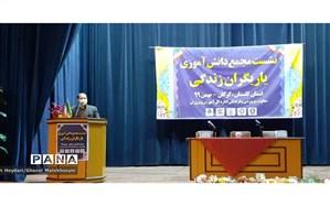 ایران، پرچم دار مبارزه با مواد مخدر