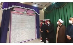 انقلاب اسلامی ایران یک انقلاب فرهنگی است