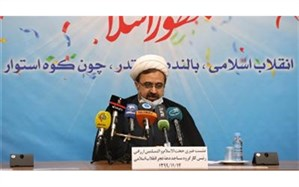 بیش از 2 هزار برنامه به همت کمیته مساجد دهه فجر انقلاب اسلامی برگزار میشود