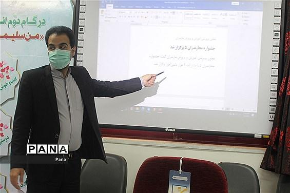 دوره آموزشی خبرنگاری ویژه دانشآموزان شهر ساری