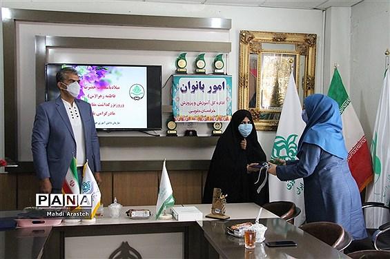 تجلیل از بانوان سازمان دانشآموزی خراسان جنوبی به مناسبت روز زن