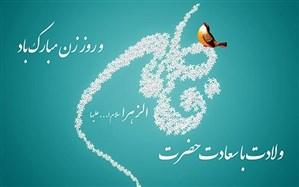 امروز شاهد ایفای نقش بانوان ایرانی در مسئولیتهای اجتماعی به بهترین شکل هستیم