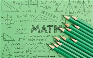 اعلام نتایج آزمون ریاضی آنلاین  در دماوند