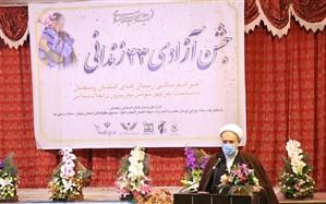 آزادی 43 محکوم جرائم غیرعمد مالی به مناسبت دهه مبارک فجر در زنجان