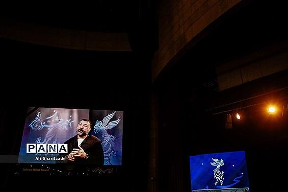 """اکران فیلم """"مصلحت"""" در سی و نهمین جشنواره فیلم فجر"""