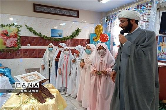 برنامه معنوی عطر عاشقی در واحدهای آموزشی آموزش و پرورش اسلامشهر