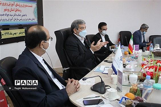 نشست مدیران و روسای آموزش و پرورش  شهرستانها و مناطق استان بوشهر با معاون وزیر