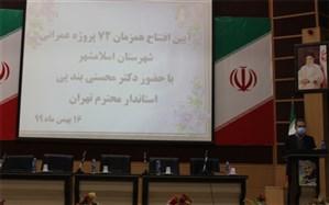 احداث مترو از مطالبات به حق مردم شهرستان اسلامشهر است