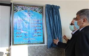 افتتاح دوپروژه آموزشی خیرساز در شهرستان اسلامشهر