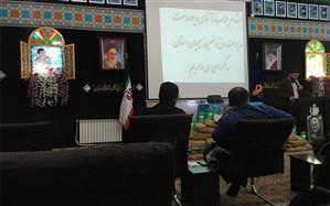 انتشار اخبار منفی باعث فرار سرمایه گذاران اقتصادی از استان می شود