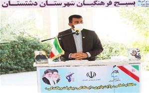 همایش سیره فاطمی ، میثاق با امام و شهدا ، در گام دوم انقلاب در دشتستان برگزار شد