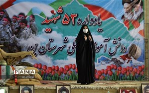 عطر شهادت در یادواره شهدای دانش آموز و فرهنگی شهرستان بن
