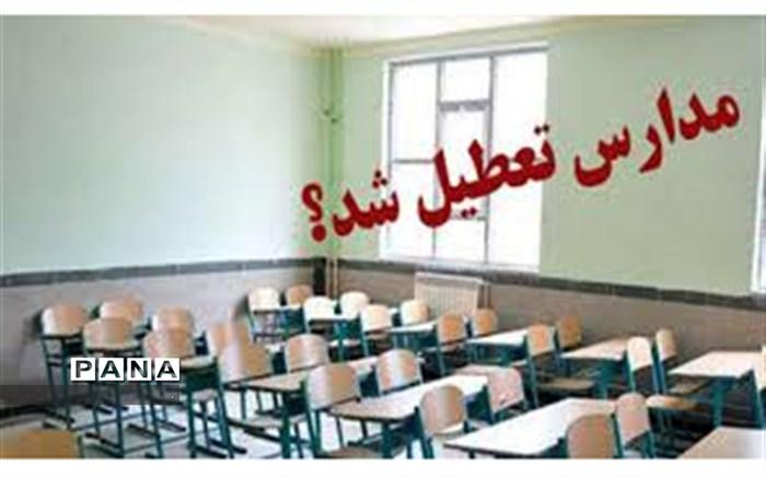 آموزش حضوری در مدارس اسفراین متوقف شد