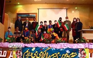 برپایی جشن یاوران انقلاب در ناحیه ۴شیراز