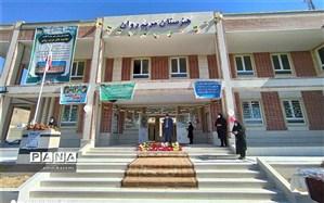 افتتاح یک هنرستان  9 کلاسه، یک آموزشگاه 6 کلاسه و یک پیش دبستانی در داراب