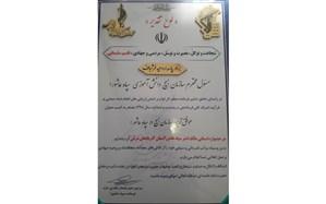 بسیج دانش آموزی موفق ترین سازمان بسیج سپاه عاشورا