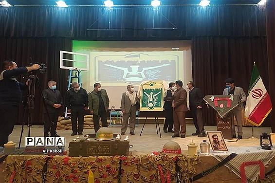 مراسم افتتاحیه اردوهای مجازی راهیان نور
