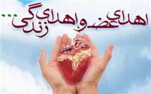 اهدا اعضای کودک همدانی به سه بیمار