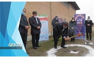 کلنگ احداث هنرستان خیرساز 18 کلاسه در منطقه 18 تهران زده شد