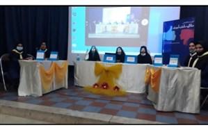 برگزاری مسابقه آنلاین مناظره دانشآموزی در جوادآباد