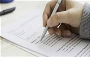 امتحانات نهایی در دماوند احتمالا به صورت حضوری برگزار میشود