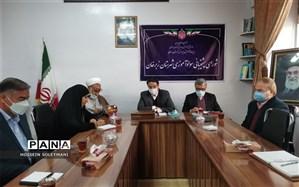برگزاری جلسه شورای پشتیبانی سوادآموزی شهرستان زبرخان