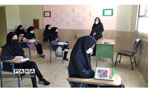 برگزاری کلاس درس حضوری با رعایت پروتکل های بهداشتی در خوی