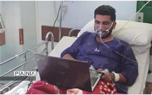 مشاوره کنکور از روی تخت بیمارستان توسط معلم ارزوئیه ای