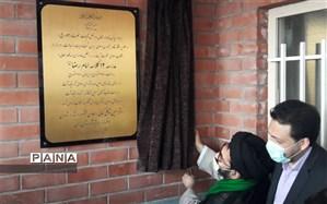 آیین افتتاحیه مدرسه ۱۲ کلاسه امامرضا(ع) در قیامدشت